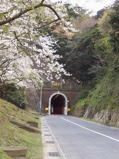 jap autoestopistas