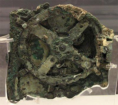 Exposición de OOPARTs: Máquina de Antikythera