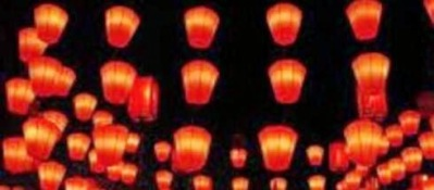 Rituales y costumbres en el a o nuevo chino para tener - Limpiar la mala suerte ...